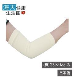 海夫 日華 消臭肘套 辦公族 愛運動者 慢跑族 瑜珈族(H0753)日本製造