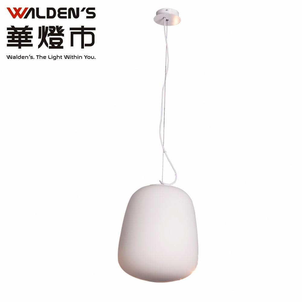 【華燈市】北歐意象單燈吊燈2號款 0400726 燈飾燈具 客廳燈餐廳燈走道燈