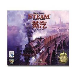 【FUN4桌遊】官方正版 蒸汽:致富之道 新天鵝堡 繁中 繁體中文
