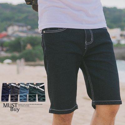 柒零年代【N9167J】夏日合身窄版素色休閒牛仔短褲(MA55528)KT