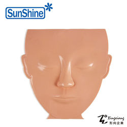 【SunShine】植睫檢定練習專用臉皮 A12-3