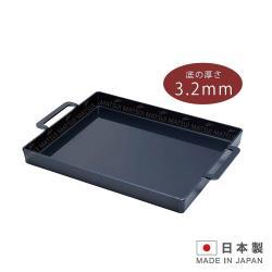 日本製造 燕三條 角型鐵盤 I-000829