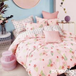 BEDDING-100%棉6尺加大雙人薄式床包三件組-幸福夢畫-粉