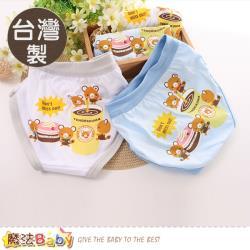 魔法Baby 男童內褲(四件一組)台灣製咖啡熊正版三角內褲 k50945