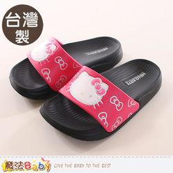 魔法Baby 女童拖鞋 台灣製Hello Kitty正版~sh9904