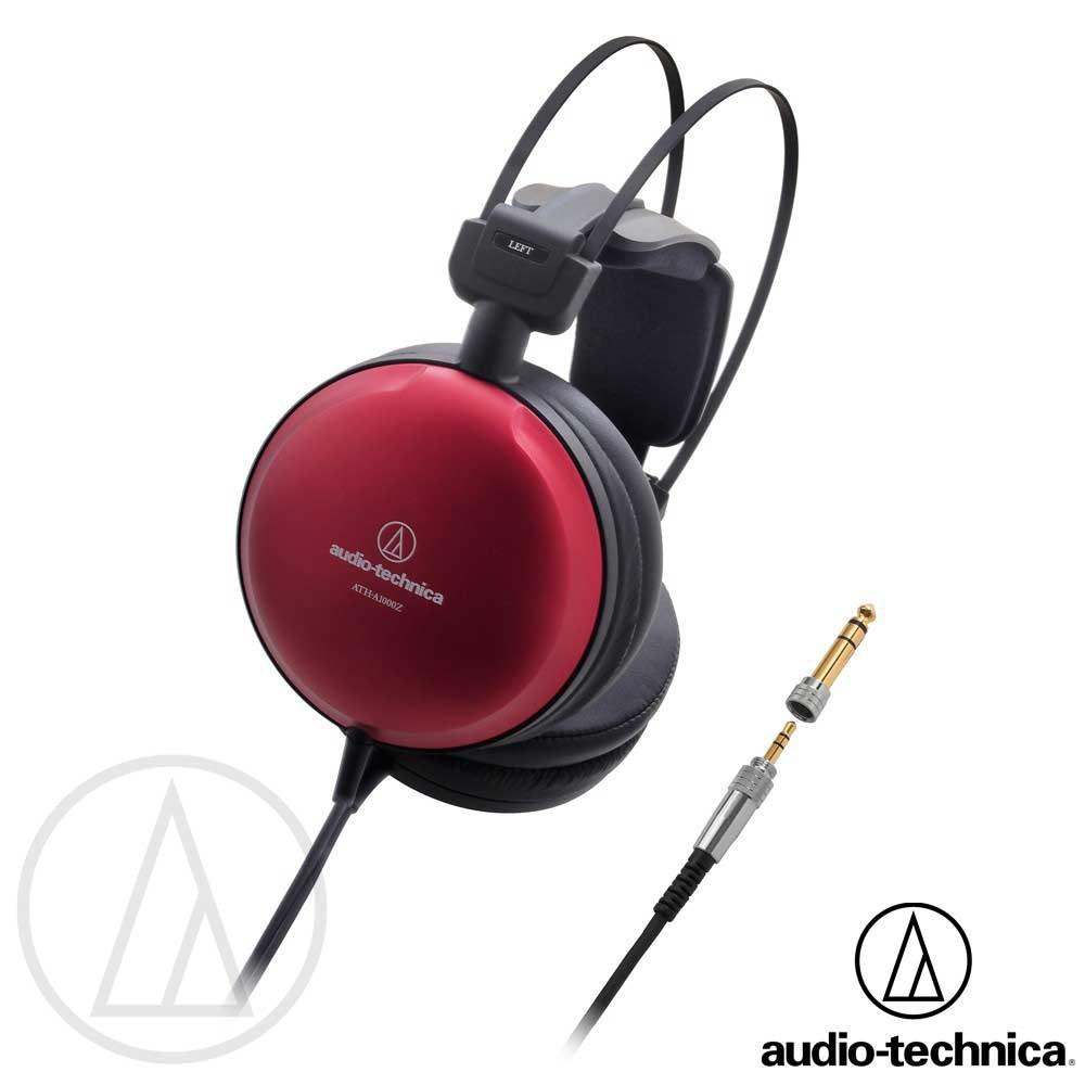 鐵三角 ATH-A1000Z 密閉式動圈型耳機