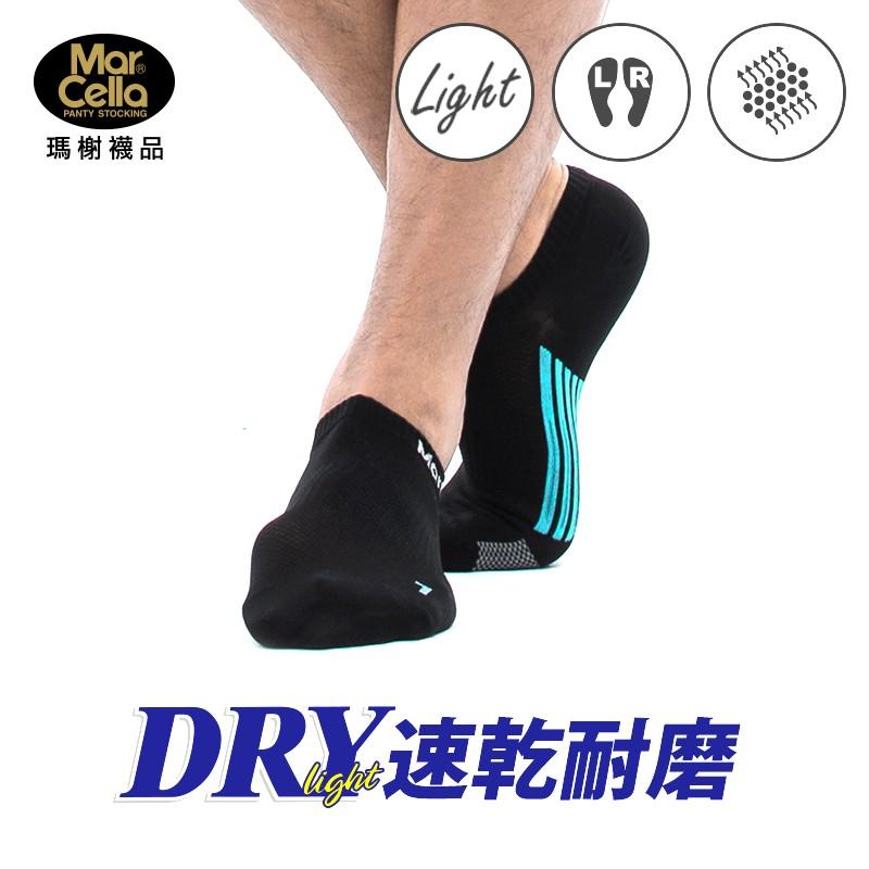 瑪榭 DRY速乾輕量足弓運動襪-條紋款(25-27cm) MS-21625-1