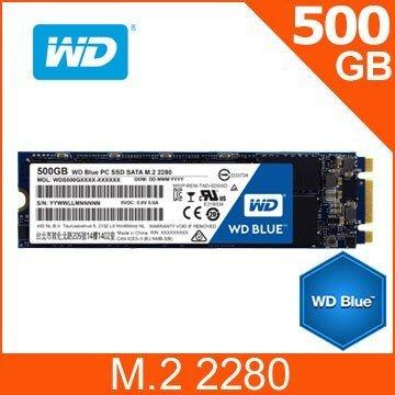 【MR3C】含稅附發票 WD威騰 藍標 500G 500GB 3D NAND SATA M.2 2280固態硬碟