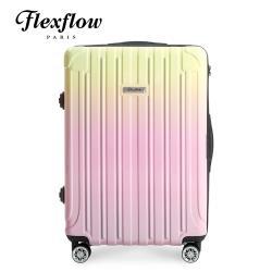 法國Flexflow 里昂系列29吋防爆拉鍊旅行箱(智能測重)-巴黎色票