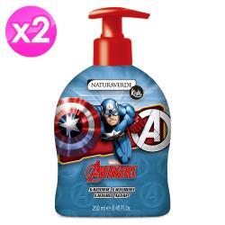 義大利進口Avengers潔膚露Captain America (250ml-2入組)