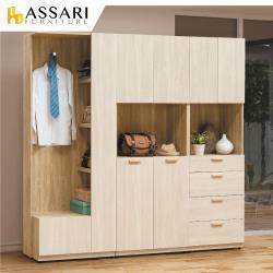 ASSARI-葛瑞絲坐鞋玄關櫃(寬75x深40x高197cm)