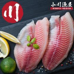 小川漁屋 外銷用原色台灣鯛魚片20片(100~150G/片)