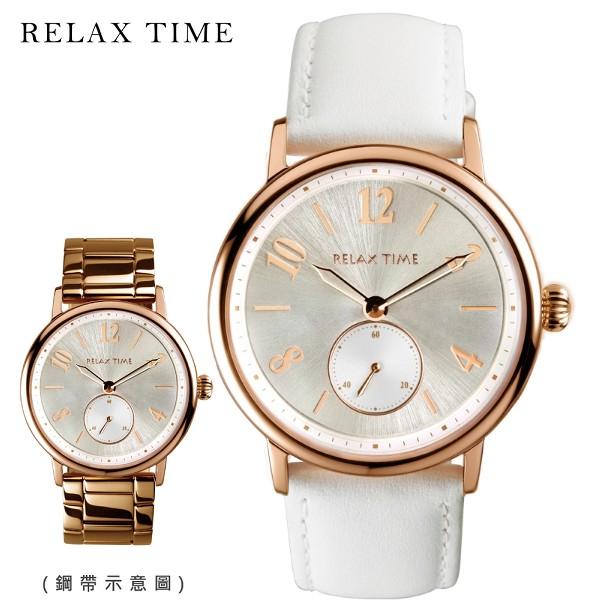 RELAX TIME (RT-70-1)復古甜美腕錶/附贈玫瑰金錶帶/台灣精品/38mm/玫瑰金x白【第一鐘錶眼鏡】