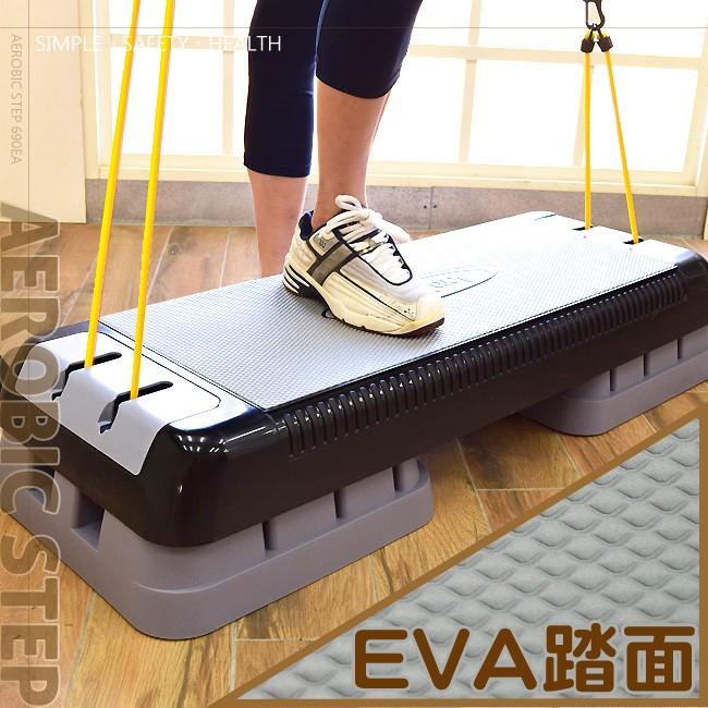 台灣製造特大版20CM三階段EVA有氧階梯踏板+彈力繩P260-690EA韻律踏板有氧踏板拉繩拉力繩平衡板健身運動用品