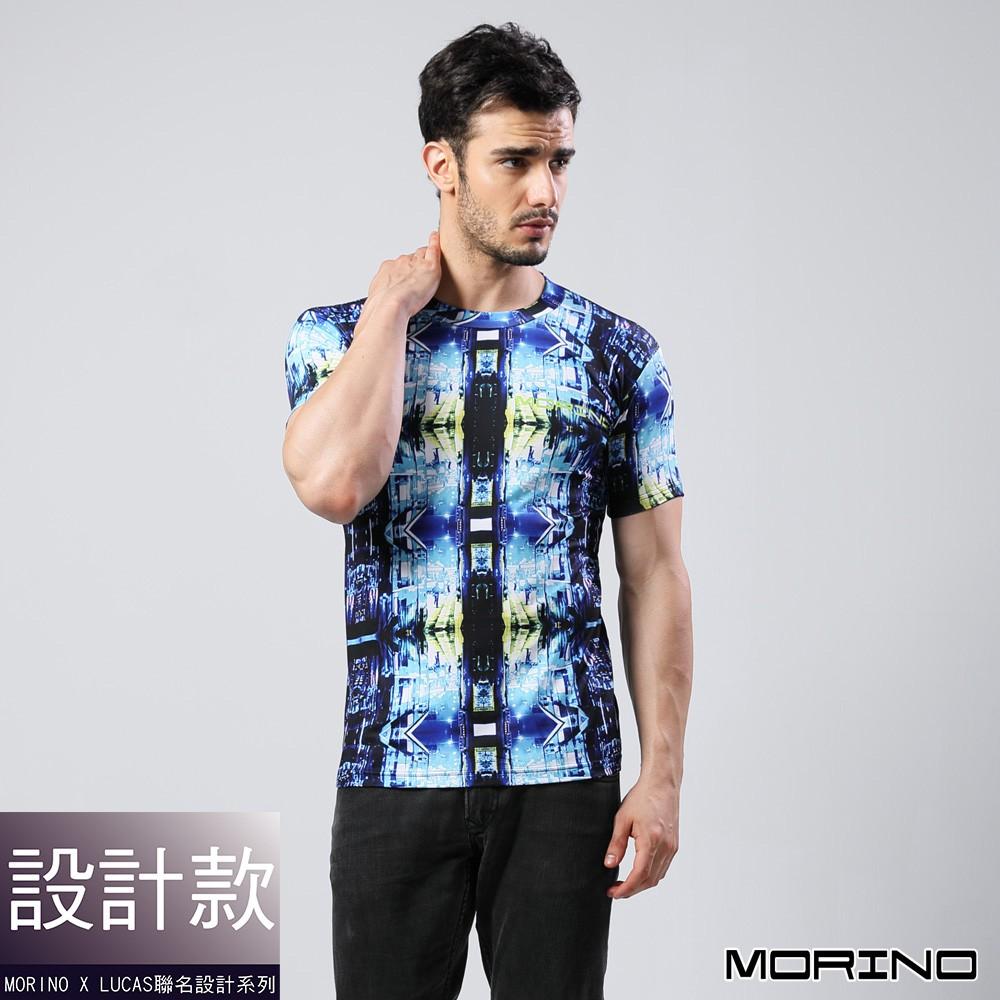 MORINOxLUCAS設計師聯名-速乾涼爽短袖衫--藍色MO5209