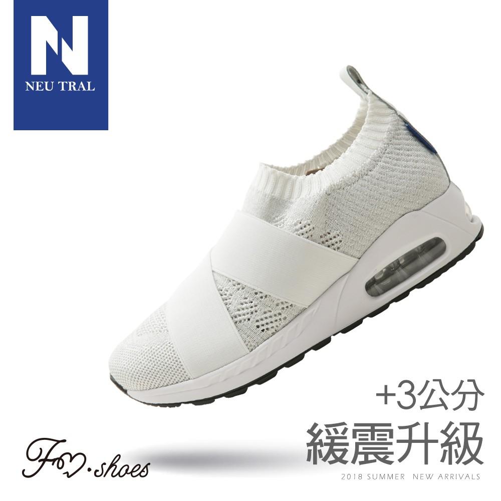 FMSHOES NeuTral-交叉繃帶襪套氣墊鞋﹝白﹞-00007024