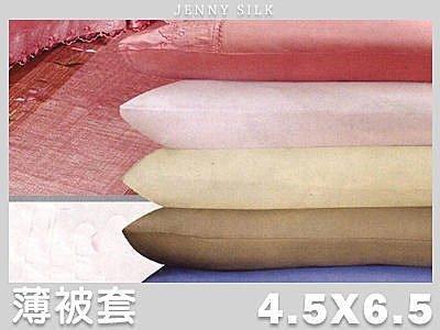 【Jenny Silk名床】頂級素色.60支精梳棉.單人薄被套.全程臺灣製造