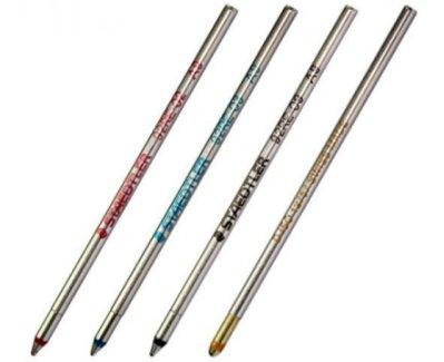 【筆倉】施德樓 STAEDTLER MS92RE 多功能筆 專用筆芯