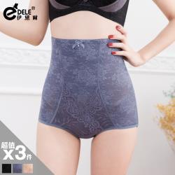 伊黛爾 完美塑型繡花蕾絲彈立中高腰雕塑褲 3件組