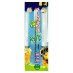 耐溫環保 斜口玻璃吸管組(粗+細+贈毛刷) 570188  (3組入)