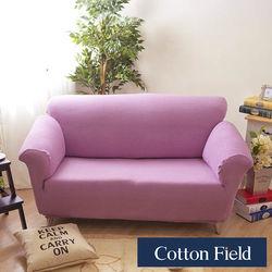 棉花田【歐文】超彈力雙人彈性沙發套-芋紫色
