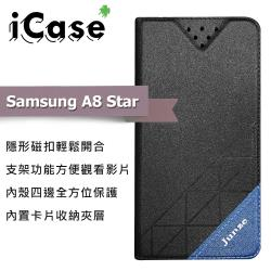 iCase+ Samsung A8 Star 隱形磁扣側翻皮套(黑)