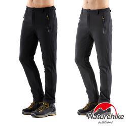 Naturehike 抗風厚絨彈力衝鋒褲/保暖機能褲-男款(二色任選)