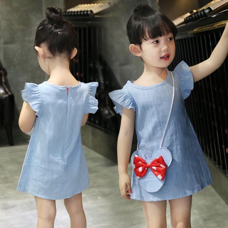 夏季 可愛 裙子 淺藍色連衣裙牛仔腰包裙【IU貝嬰屋】