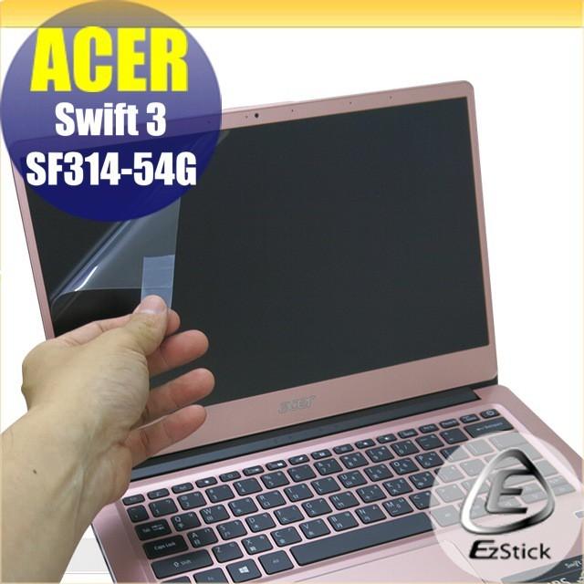 【Ezstick】ACER SF314-54 SF314-54G 靜電式筆電LCD液晶螢幕貼 (可選鏡面或霧面)