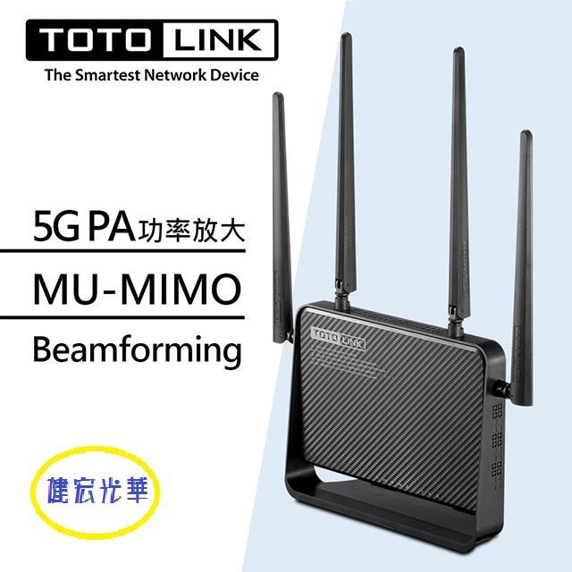 [健宏光華]TOTOLINK A950RG AC1200 雙頻Giga超世代WIFI路由器