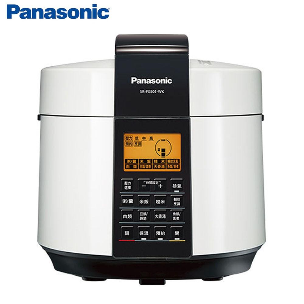 Panasonic 國際牌 5L電氣壓力鍋 SR-PG501 (免運費)