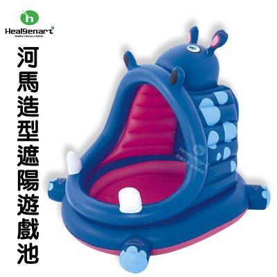 【Treewalker露遊】河馬造型bestway遮陽親子遊戲池 玩具水池 優質PVC 透氣窗