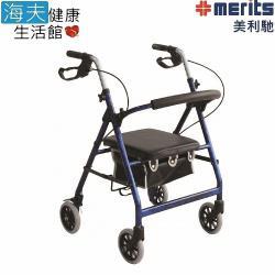 海夫 國睦 美利馳 手動輪椅 Merits 收合 助行車W464