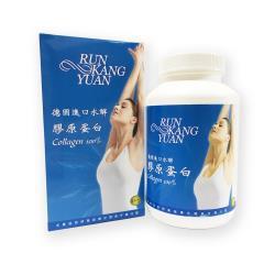 【潤康原】純水解膠原蛋白彈力美肌組(450公克/瓶)