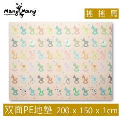 【Mang Mang 小鹿蔓蔓】雙面PE遊戲地墊(搖搖馬)