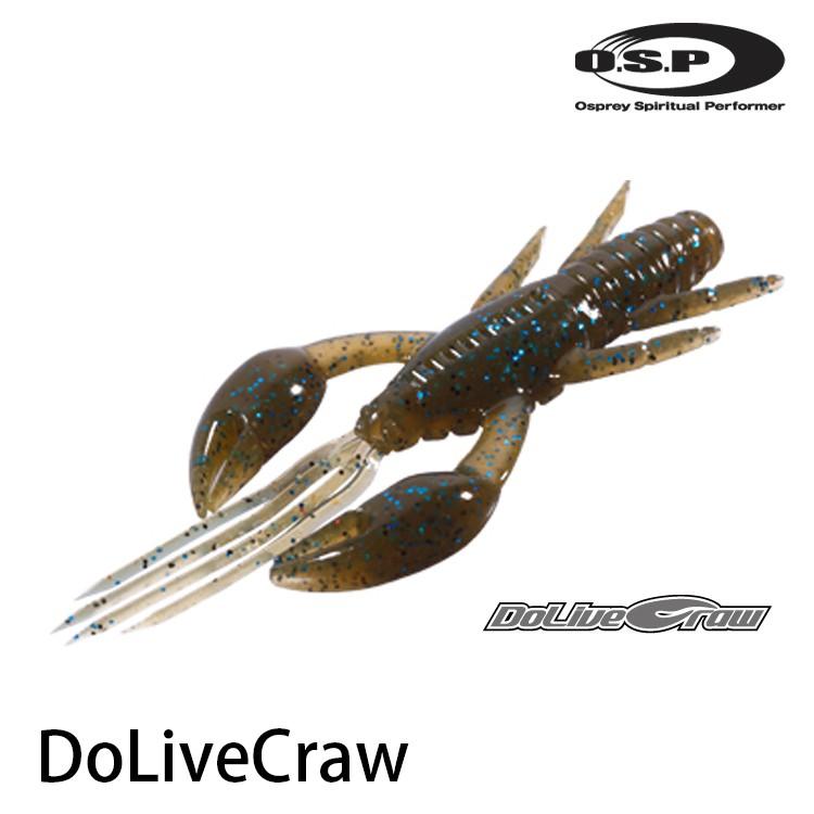 O.S.P DoLive Craw 5吋 蝦型 [漁拓釣具] [軟蟲]