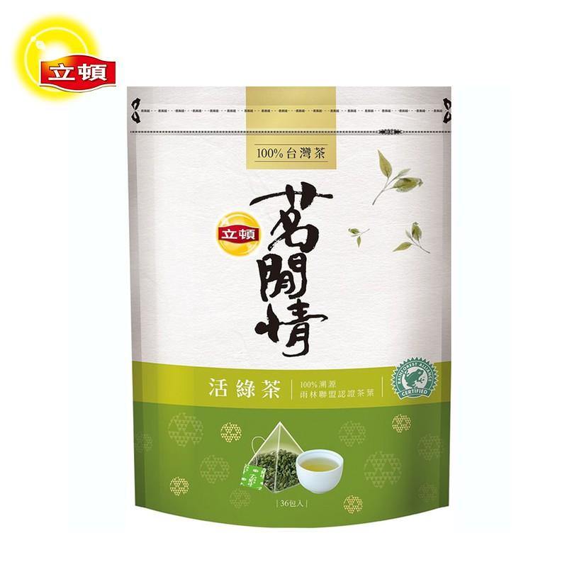 立頓 茗閒情活綠茶 2.5gx36入