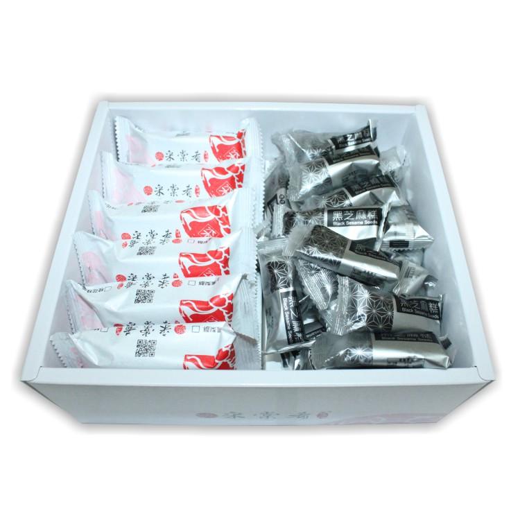 采棠肴鮮餅鋪-采棠芝麻禮盒-鳳梨酥6+芝麻糖半斤