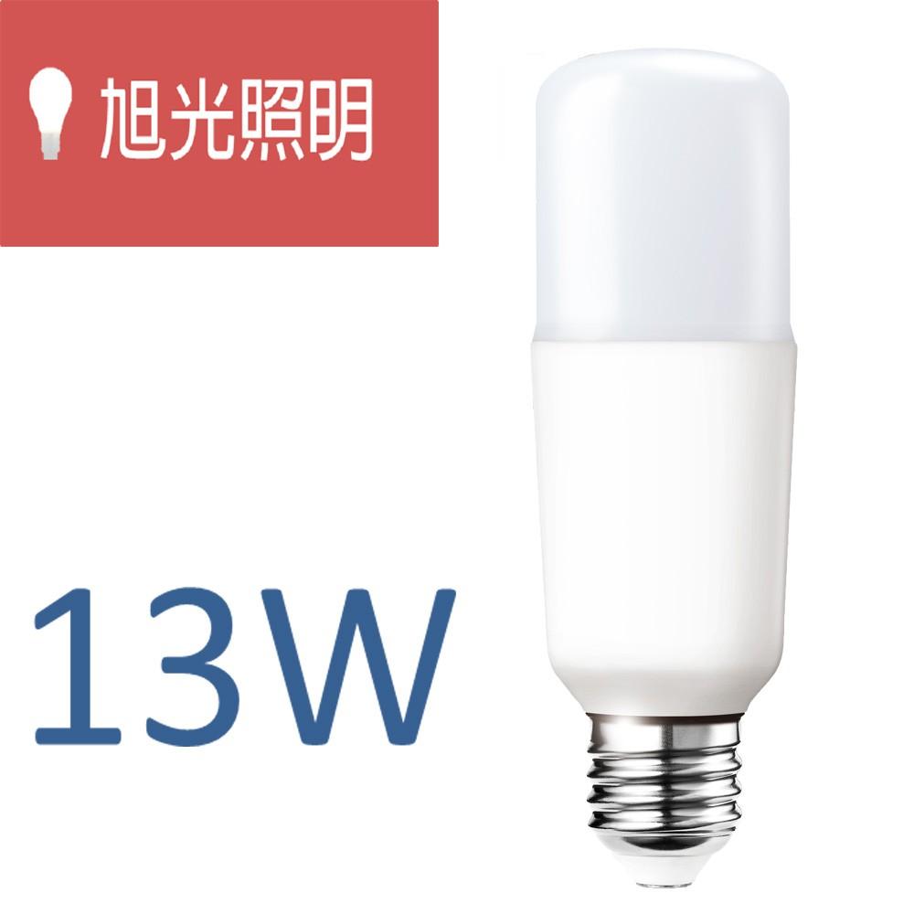 旭光 LED雪糕燈 13W-白光/黃光