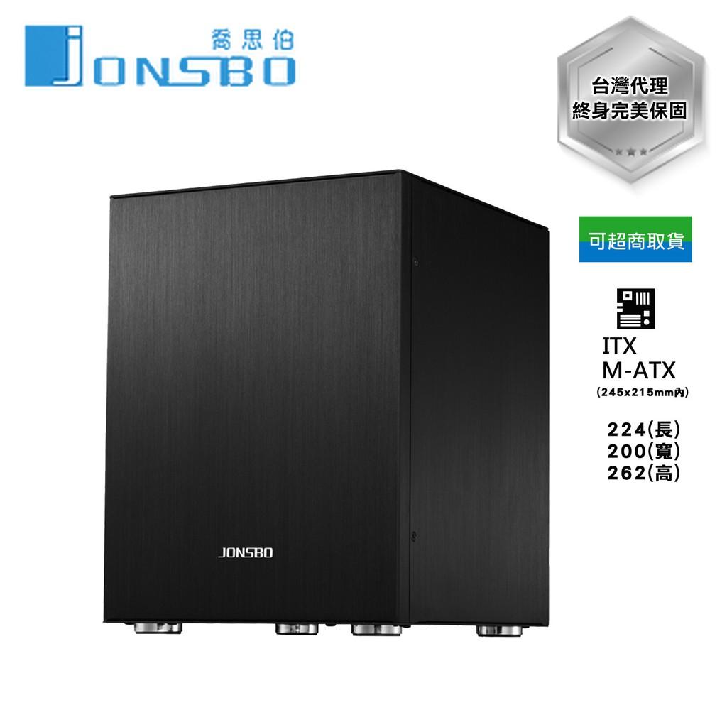 【喬思伯官方旗艦店】JONSBO C2 Micro/ITX 全機鋁鎂合金機殼(陽極黑)