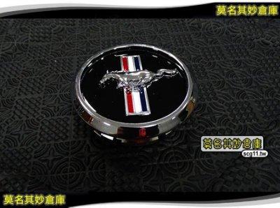 UP001 莫名其妙倉庫【野馬鋁圈中心蓋】高質感烤漆 60MM車款 可使用 FOCUS MONDEO