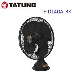 TATUNG大同 14吋DC變頻元祖桌扇-璀璨黑 TF-D14DA-BK