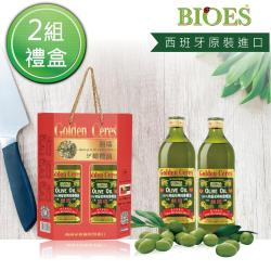 【囍瑞BIOES】冷壓特級100%純橄欖油(1000ml-4入)-2組禮盒裝