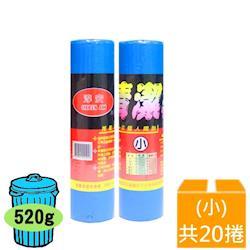 淳安捲筒清潔袋 (小)(43*56cm)(箱購 20入)