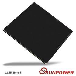 登錄送支架+轉接環~SUNPOWER 100X100mm CPL 方型 玻璃 偏光鏡(100X100,湧蓮公司貨)