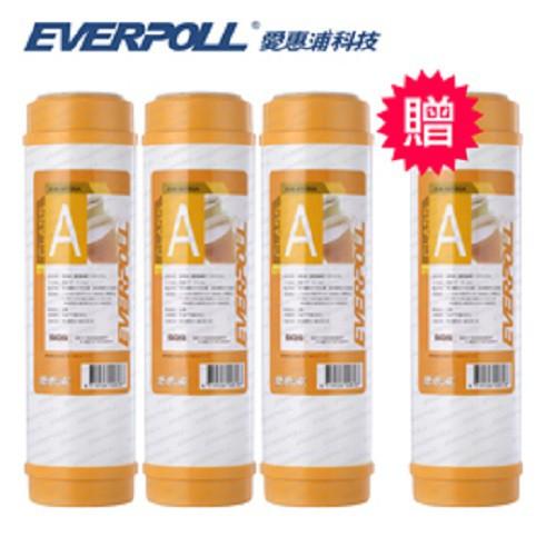 EVB-M100A/EVBM100A台灣愛惠浦公司貨EVERPOLL樹脂濾心【10英吋標準規格】買三送一