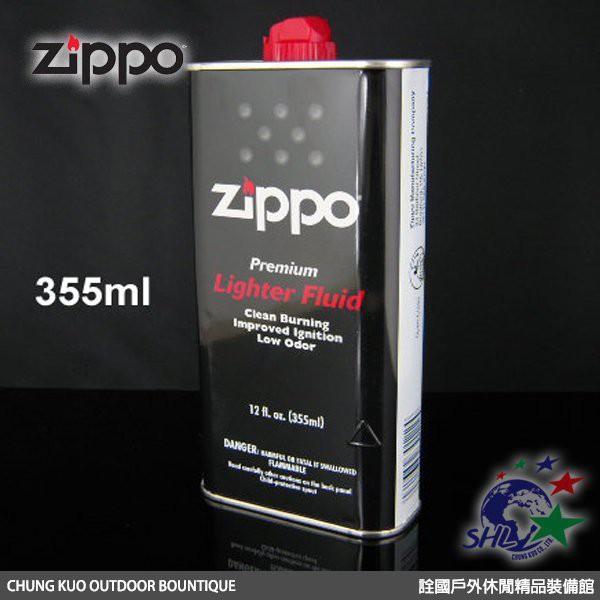 Zippo 美國經典防風打火機 原廠專用打火機補充油 / 煤油 (大) 355ml 【詮國】