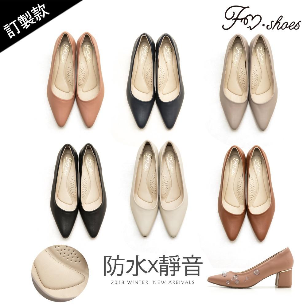 FMSHOES 訂製款-莫蘭迪防水高跟鞋﹝杏、黑﹞-大尺碼-00007095