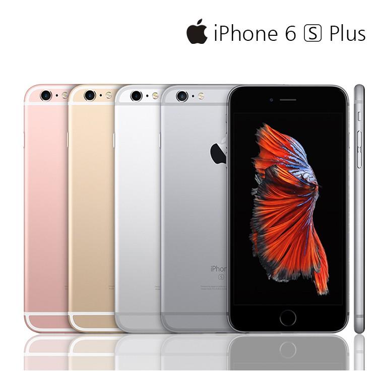 IPHONE 6splus 64G 5.5吋螢幕送空壓殼加9H鋼化玻璃保護貼 [趣嘢]