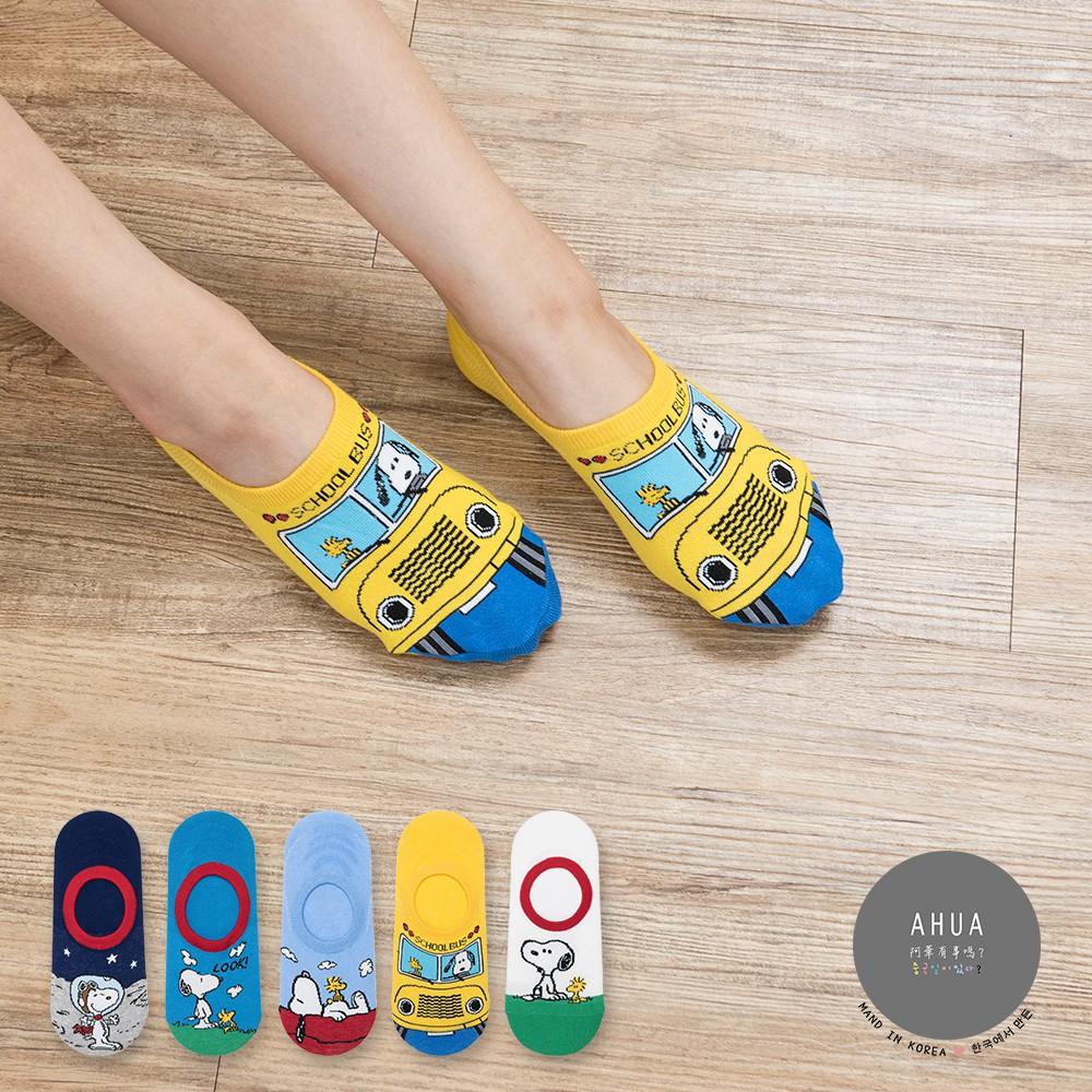 AHUA阿華有事嗎 韓國襪子 彩色史努比隱形襪 K0526 正韓少女襪 韓妞必備卡通襪 百搭船襪 素色踝襪